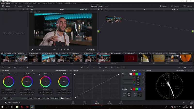Из Adobe Premiere в DaVinci Resolve и обратно