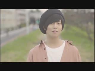 Saito Soma - デラシネ [MV] (Short Ver)