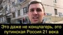Путинский прорыв или как живут за МКАДом! Измайлова 3