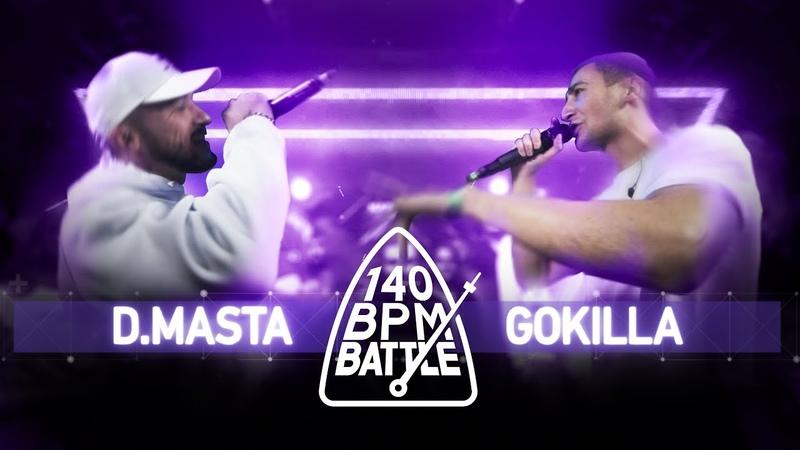 140 BPM BATTLE: D.MASTA X GOKILLA