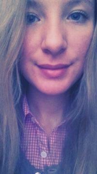 Ирина Серебринникова