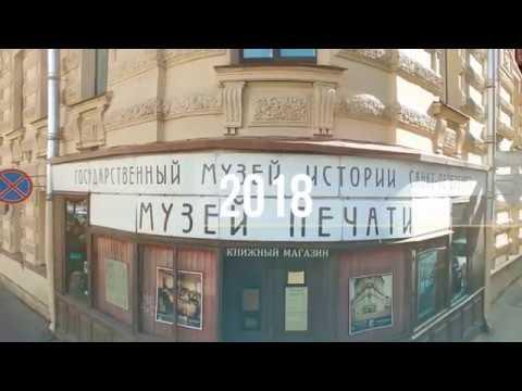 18 лет Вита Нова. Год минувший - видеоотчет.