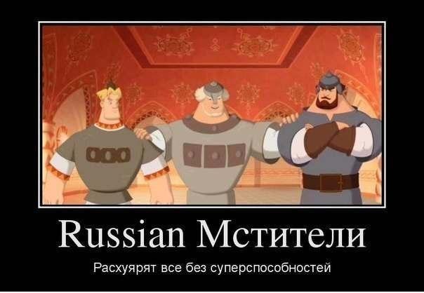 Битва за Севастополь 2015 смотреть онлайн фильм в