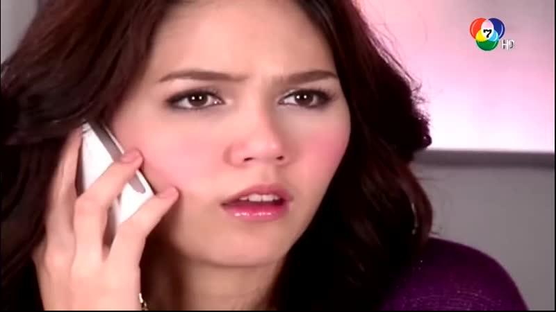 на тайском 4 серия Звезда сияющая во тьме 2008