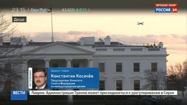 Новости на Россия 24 • Константин Косачев Обама пошел на акт дипломатической агрессии