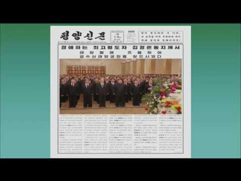 중앙신문 (04월 16일 107)