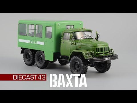 ЗиЛ-131 Вахтовый автобус 32104 | Автолегенды СССР Грузовики №27 | Обзор масштабной модели 1:43
