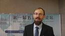 Стас Гринькин Космопоиск о Форуме 5 континентов