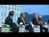 Прямая трансляция выступления Путина на пленарном заседании в рамках ПМЭФ