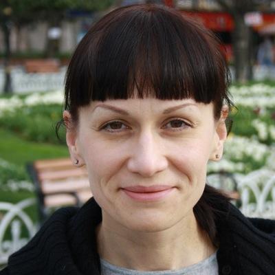 Юлия Маркина