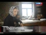 Пермские сектанты прячутся в тайге от Апокалипсиса
