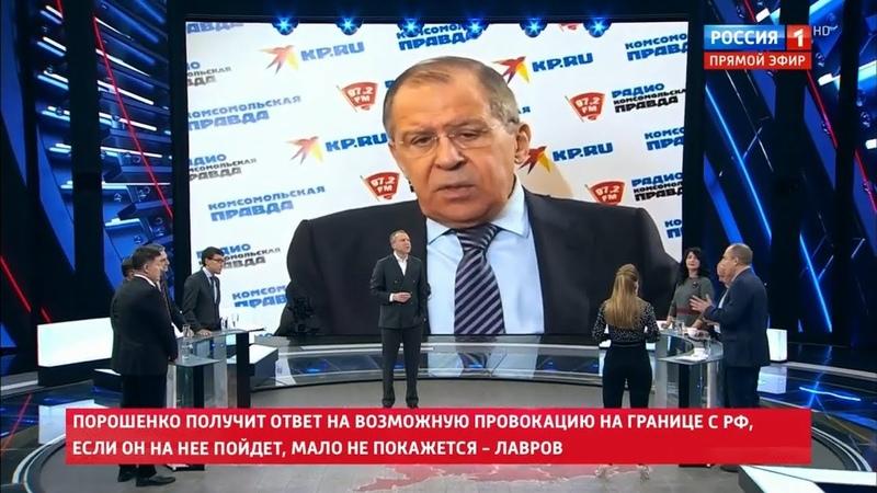 СРОЧНОЕ заявление Лаврова! Порошенко ГОТОВИТ новую провокацию на границе с Россией!