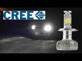 H7 LED CREE 60 Вт, 4000Лм