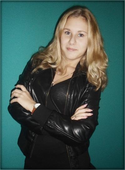 Алина Аладина, 16 апреля , Мариуполь, id132888738