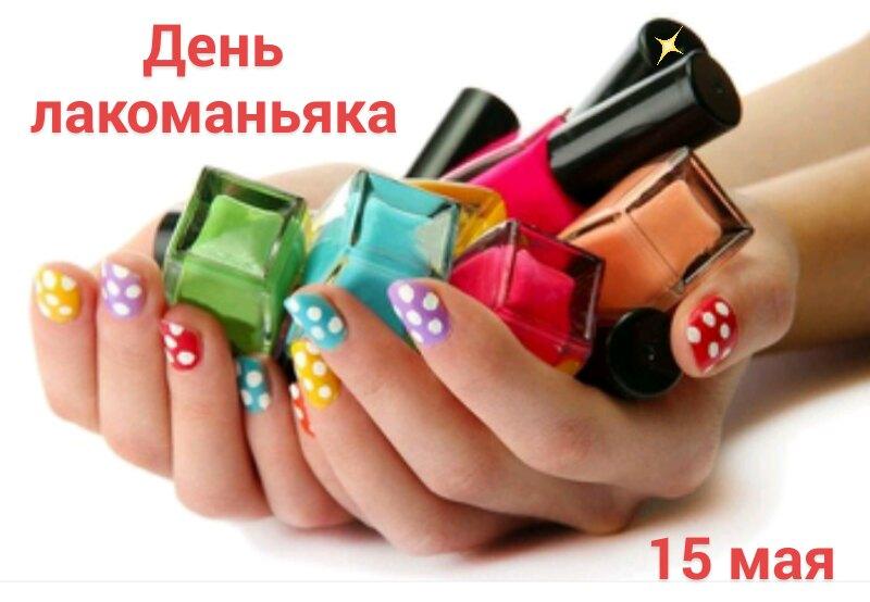https://pp.userapi.com/c846123/v846123618/213cb5/dguxRydz2Jc.jpg
