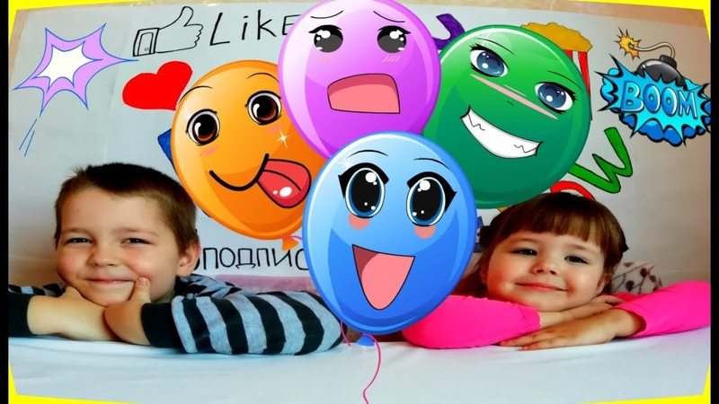 Учим цвета видео РАЗВИВАЮЩЕЕ для детей! Поем песню Семья пальчиков Лопаем Воздушные шарики