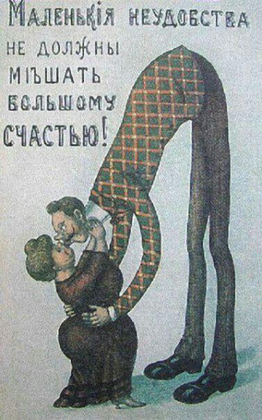Ми-ми-мишная дореволюционная открытка.