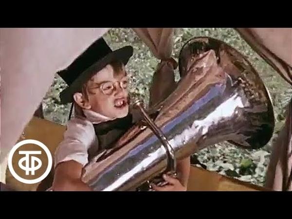 Советские учебные фильмы Геометрия для детей Телега с квадратным колесом 1982 г