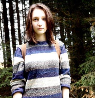 Анастасия Незнамова, 24 ноября , Нижний Новгород, id200019024