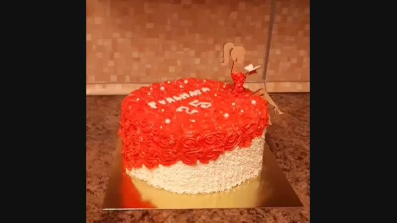 Торт для красавицы Гульнары 🎂 С днём рождения тебя🎈 Желаю чтобы порхала как бабочка 🦋 топперадляторта топперадевочка  принцес