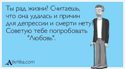 http://cs405922.userapi.com/v405922232/2a1e/Y9oRHkY_rqE.jpg