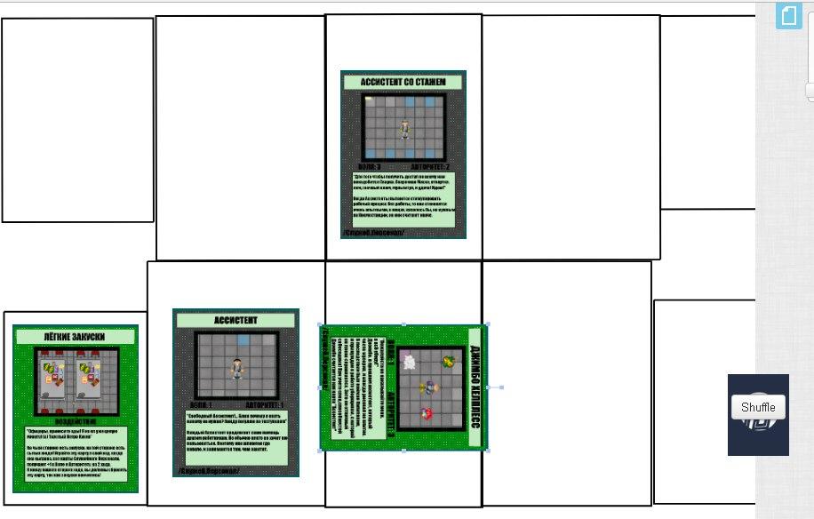 Легкие карточные игры правила