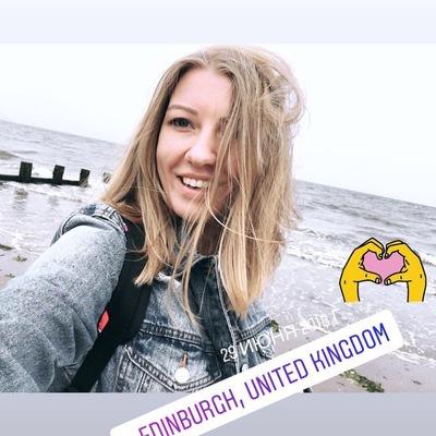 Nadia Sokolova