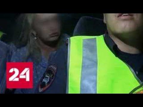 Пьяная женщина устроила представление в полицейской машине в Улан-Удэ - Россия 24