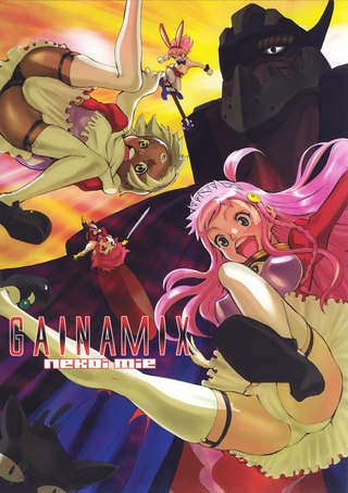 Gunbuster 2 - Gainamix