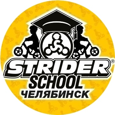 Афиша STRIDER Racing 2019 Chelyabinsk / 27 июля