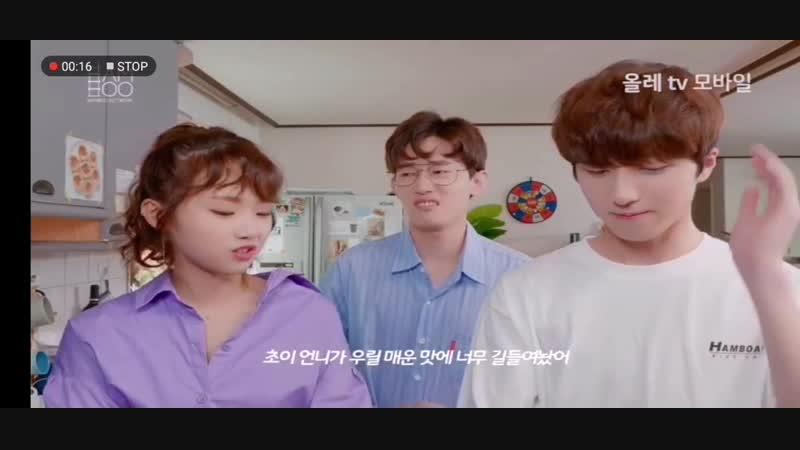 Chani web drama 5