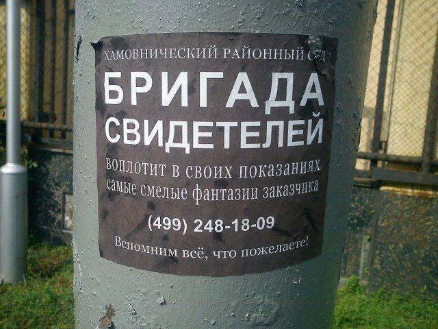 """Третий """"гумконвой"""" Путина беспрецедентно охраняли, а боевиков к нему даже не подпускали, - Шкиряк - Цензор.НЕТ 3502"""