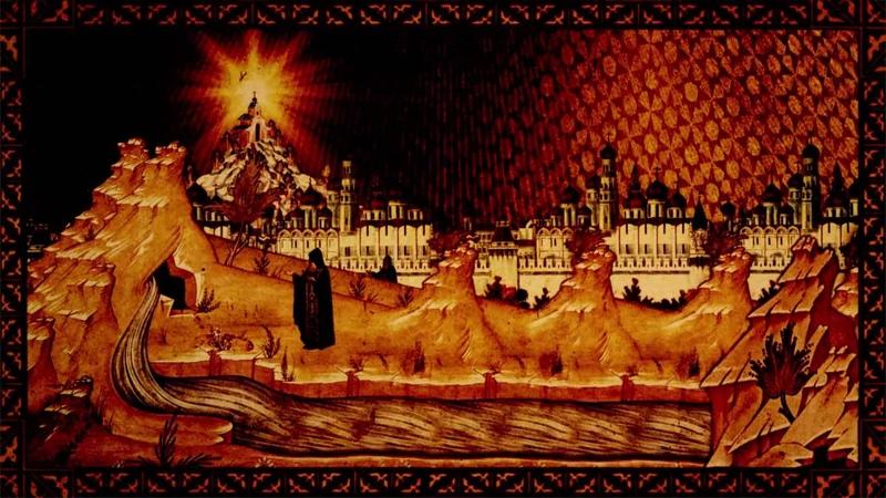 Ектения́ IV Mилость