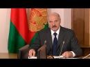 Лукашенко недоволен замедлением темпов развития Гродненской области