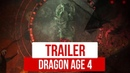 Dragon Age Dread Wolf Rises The Game Awards Teaser Trailer