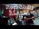 Rock Billy AhAhAh