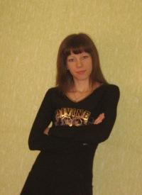 Татьяна Мостовая