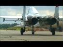 ВВС 100 лет и один день фильм 1