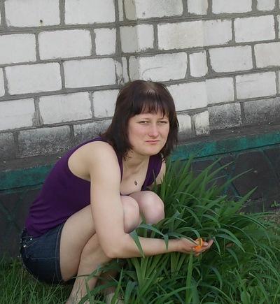 Виктория Солодаева, 29 июля 1990, Николаев, id203327733