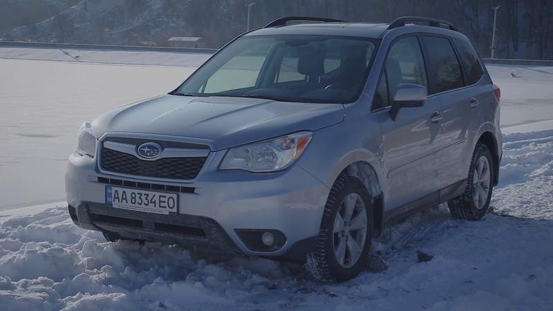 Subaru Forester SJ - образцовый семьянин