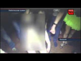 Видео пьяный стриптиз студентки без цензуры воронеж alma de cuba