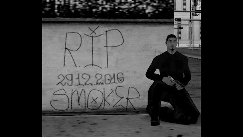 Rip smoker, rip boxer, rip grumpy