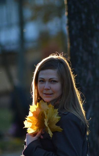 Елена Прекрасная, 13 апреля , Днепропетровск, id142323007
