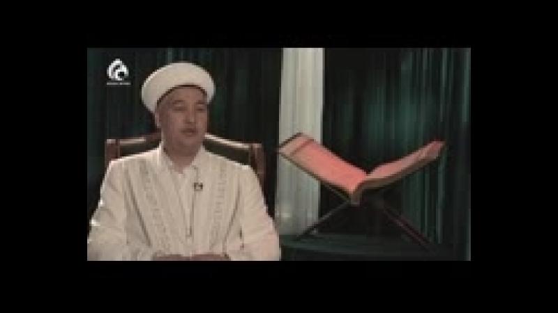 Арапа күндері Жұма уағызы Асыл арна.3gp