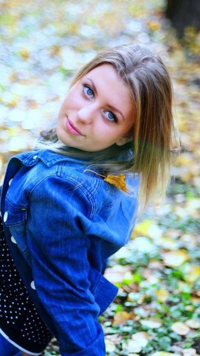 Анастасия Сапожникова, 18 января 1996, Кемерово, id56306666