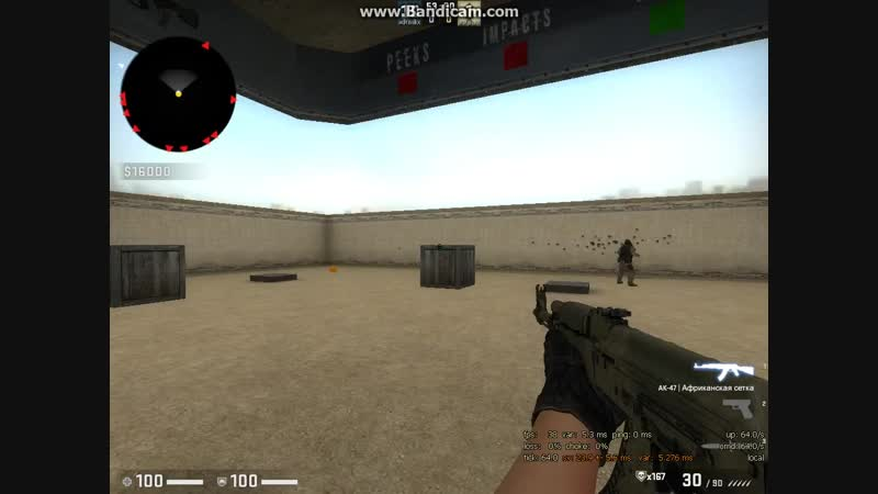Csgo VAC SHOOT P.S HARDLINE