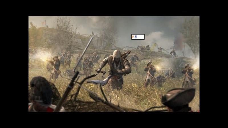 Прохождение Assassin's Creed III 8 *Клуб авантюристов* (16).
