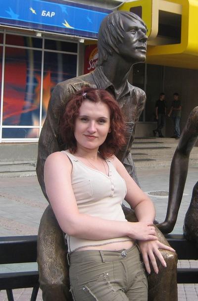 Светлана Мальцева, 28 марта , Ульяновск, id208002853