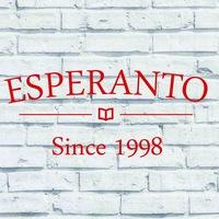 Логотип Esperanto Bookshop