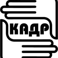 "Логотип Творческое объединение ""КАДР"""